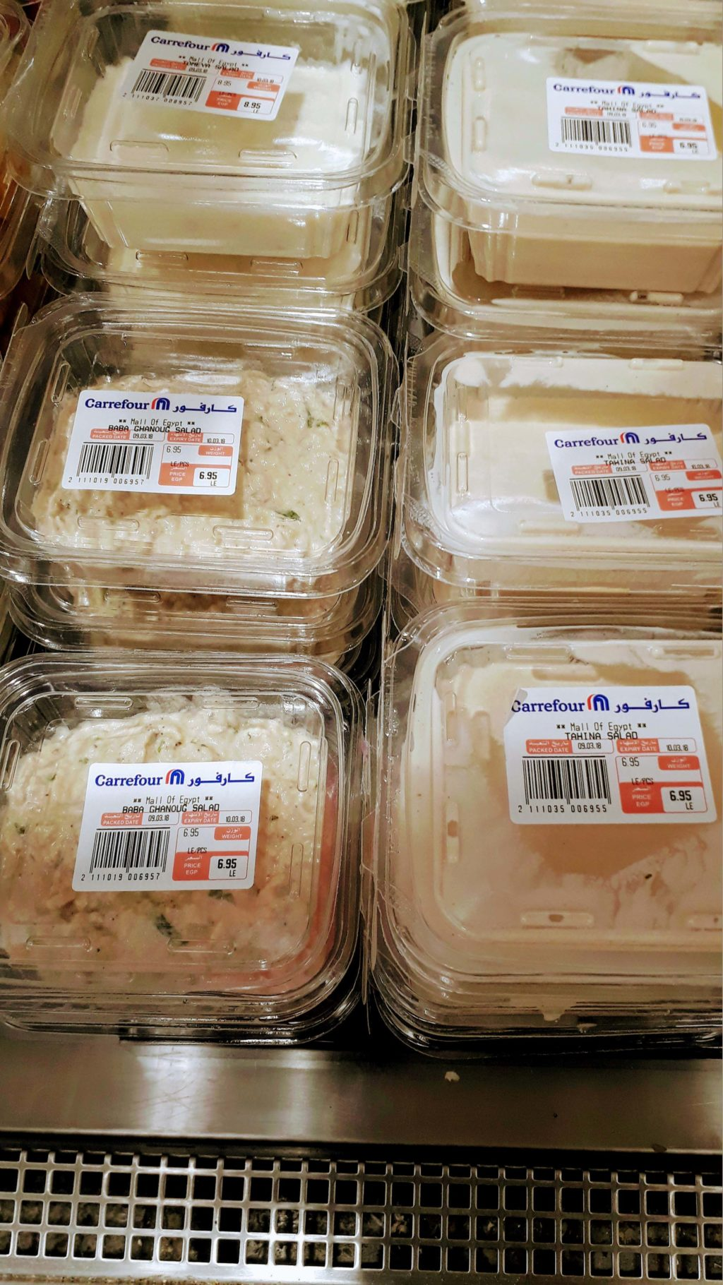 Frisches Baba Ganoush (Auberginenpüree) und Tahina (Sesamsoße) von Carrefour für je 7 Ägyptische Pfund (ca. 33 Cent)