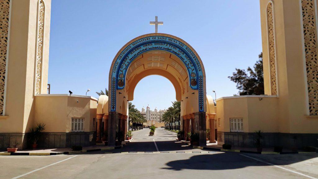 Neues Kloster des Heiligen Mina