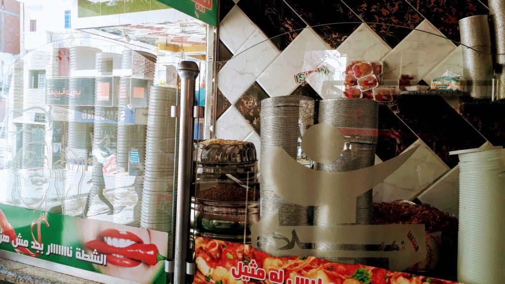Koshary food stall