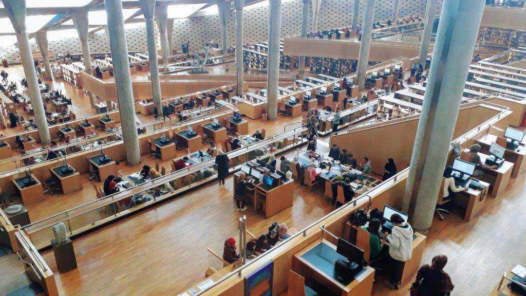 Cultural Center Bibliotheca Alexandrina