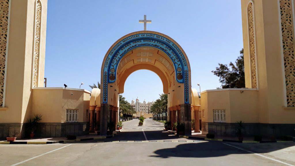 New Monastery of Saint Mina
