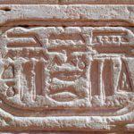 Egypt: General Information & Tips