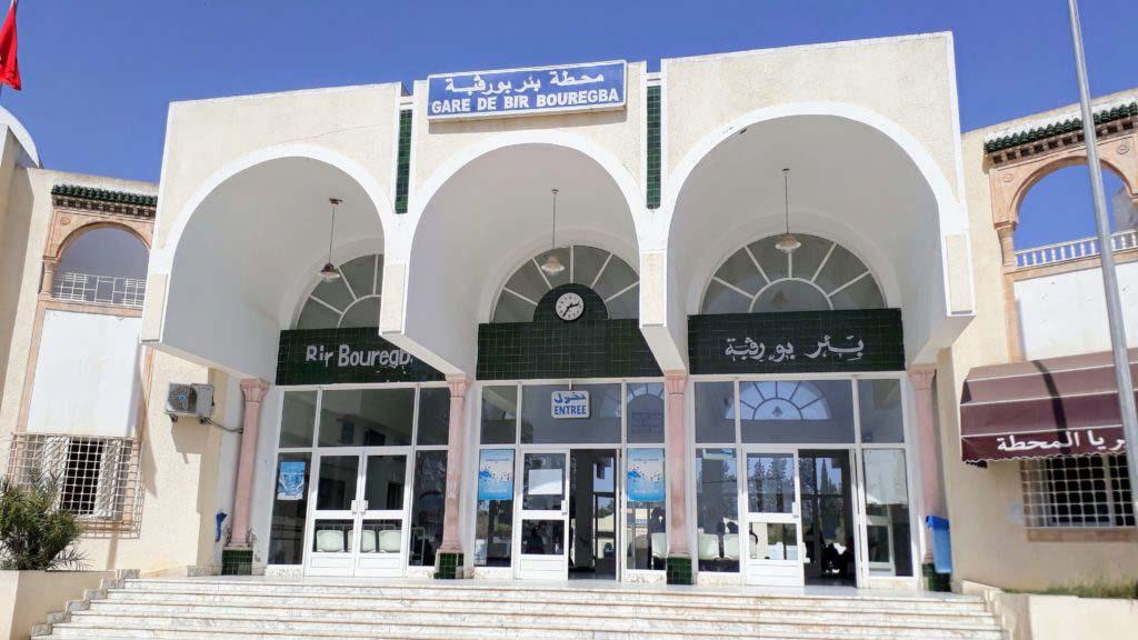 Railway Station Bir Bou Rekba