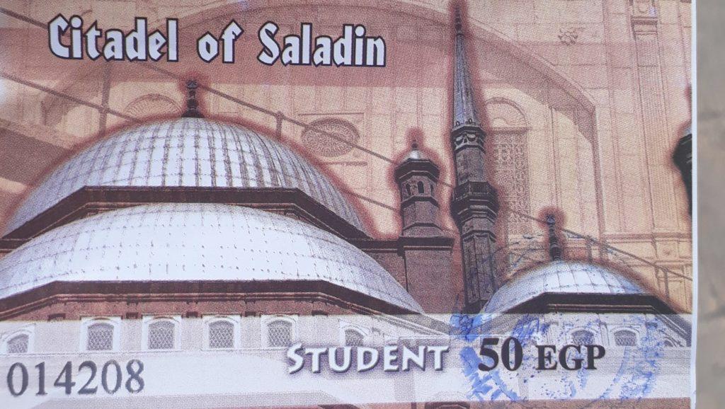 Entrada a la Ciudadela de Saladin