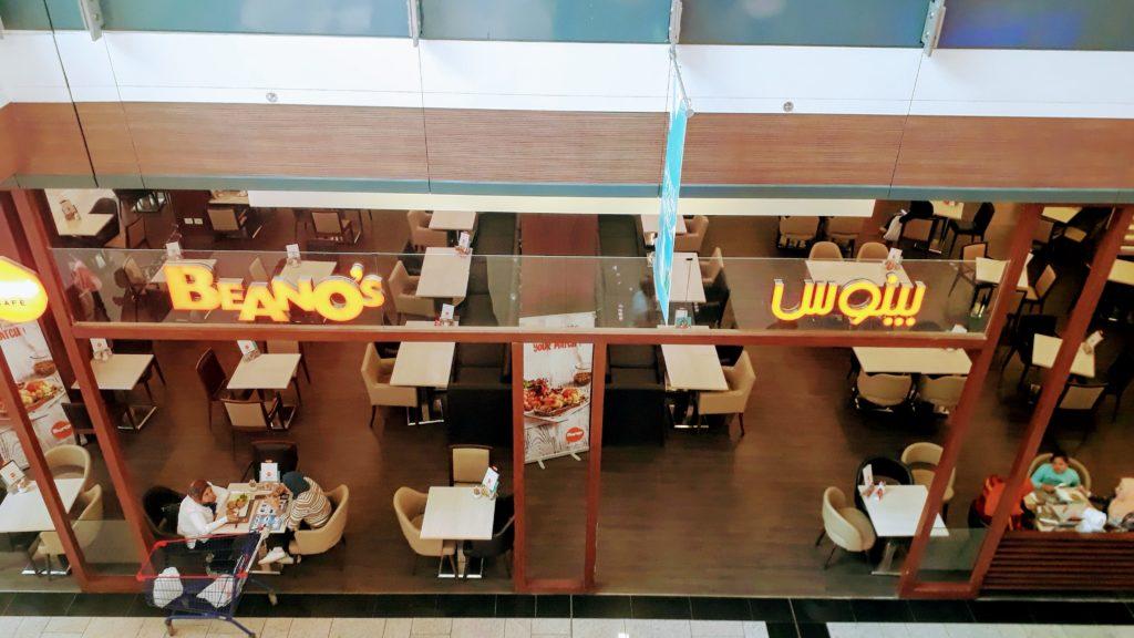 Beano's Cafe en un centro comercial
