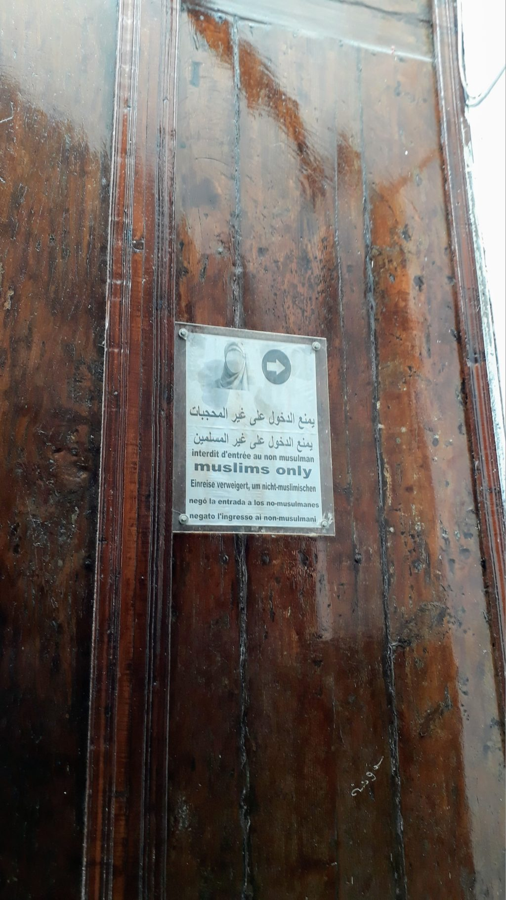 Señal de que la mezquita solo es accesible para los musulmanes